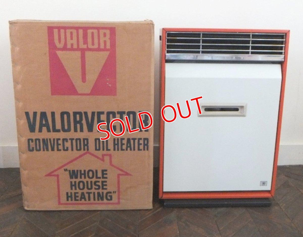 画像1: バーラーvectorオイルヒーター (1)