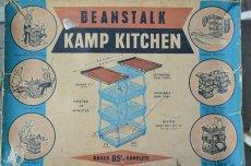 画像15: レア!60s BEANSTALKキャンプキッチンバスケット (15)